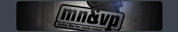 Конкурс по игре War Inc.